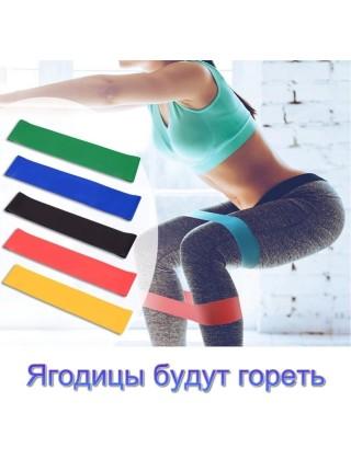 Резинки для фитнеса 5 шт. + чехол для хранения.