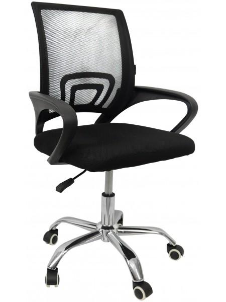 Офисное кресло Bonro B-619 Black (40030000)