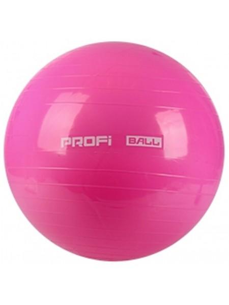 Фитбол Profi Ball 85 см. Розовый (MS 0384RO)